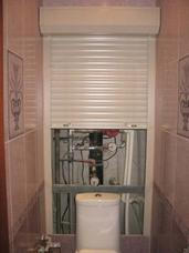Рулонные шторы в туалет (сантехнические) 750мм х 1400мм